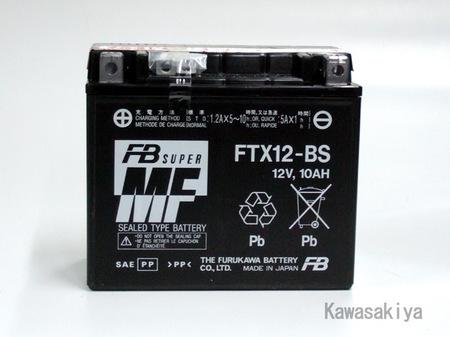 Ftx12bs_01