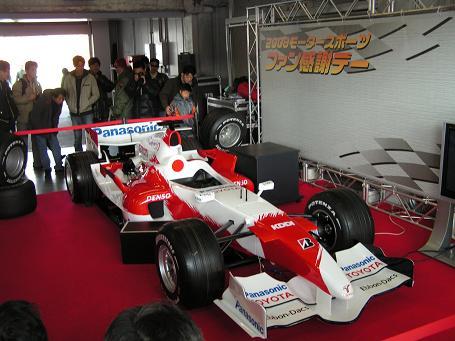 Toyota_ss